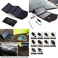 Зарядное устройство на солнечных панелях Allpowers AP-SP18V21W для телефона/ ноутбука Черный