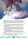 Детская книга Русалочка. В подводном царстве. Disney Для детей от 3 лет, фото 2