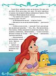 Детская книга Русалочка. В подводном царстве. Disney Для детей от 3 лет, фото 3