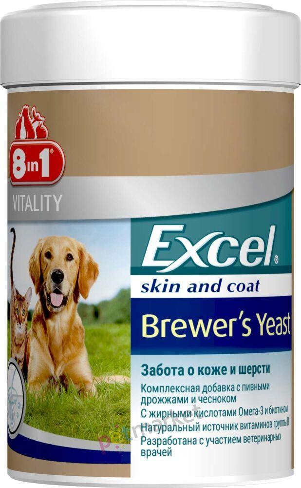 Витамины 8в1 EXCEL 8in1 с пивными дрожжами,чесноком,Омега-3,биотином для кожи, шерсти кошек и собак, 1430 таб