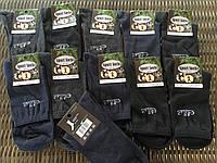 Мужские носки из оптом «Elite» Хлопок Украина