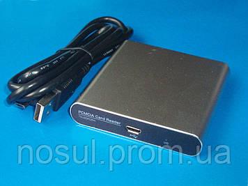 Картридер PCMCIA - USB 2.0 улучшенная модель