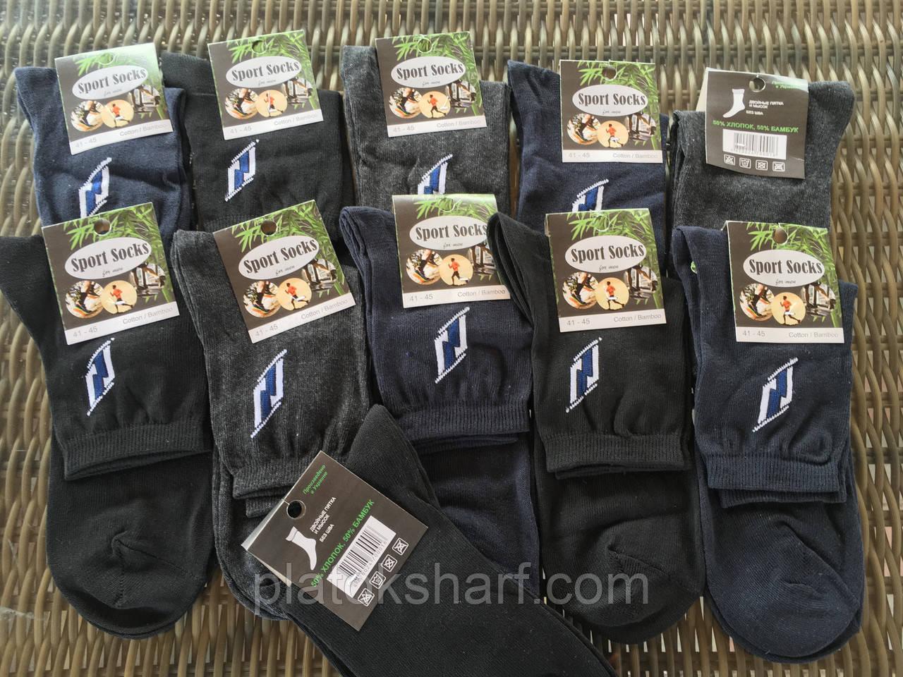 Носки мужские хлопок Высокие, Хлопковые носки производства Украина