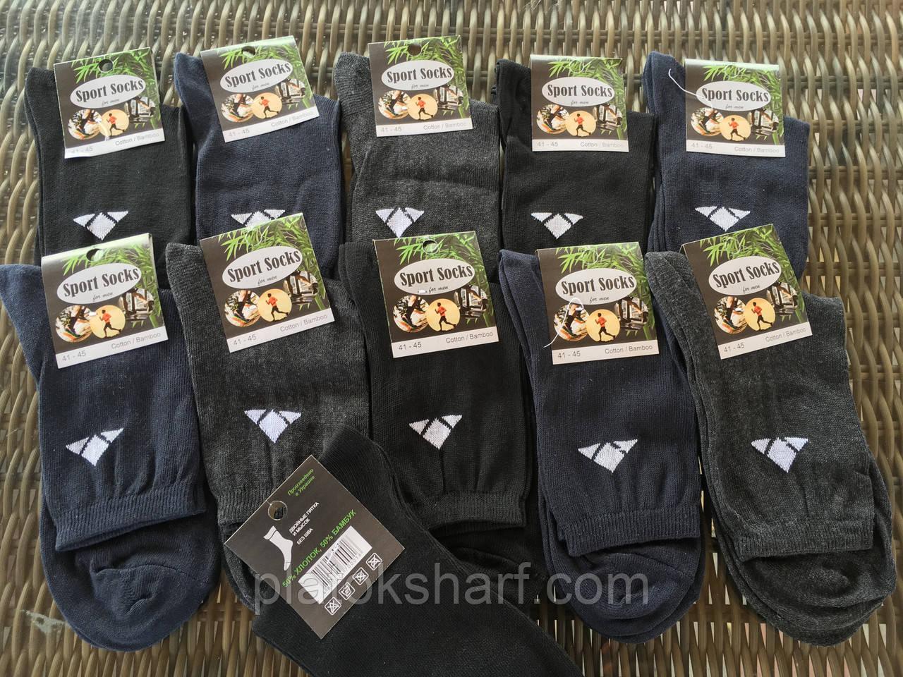 Хлопковые носки для мужчин «Эмблема», носки оптом Украинские