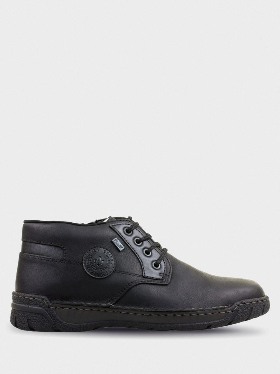 Ботинки мужские Rieker B0334(00)