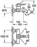 Смеситель для ванны короткий гусак Grohe BauClassic 32865000
