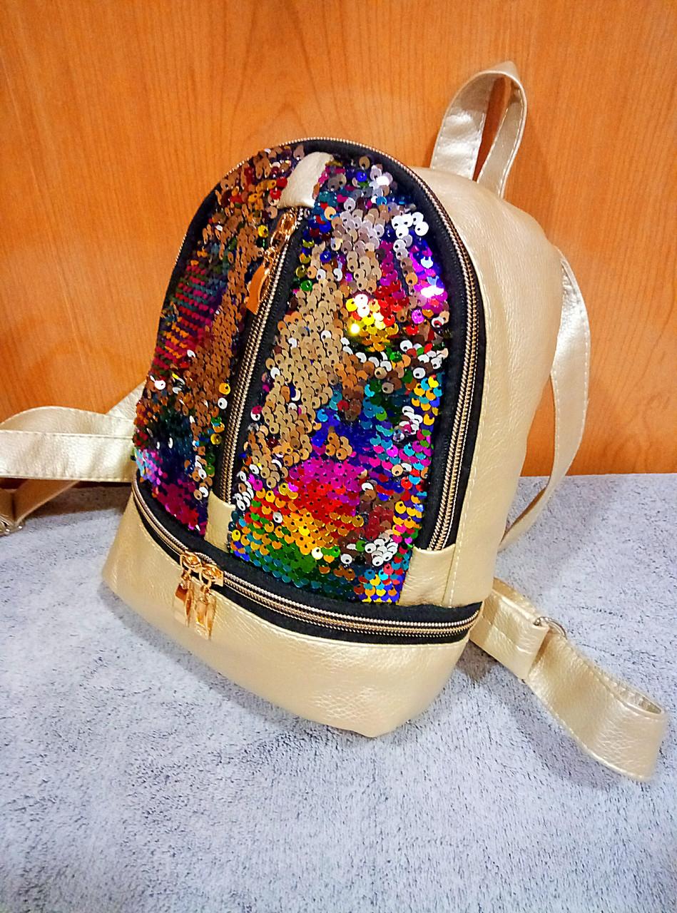 Маленький женский рюкзак с паетками