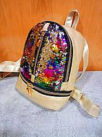 Маленький женский рюкзак с паетками, фото 1