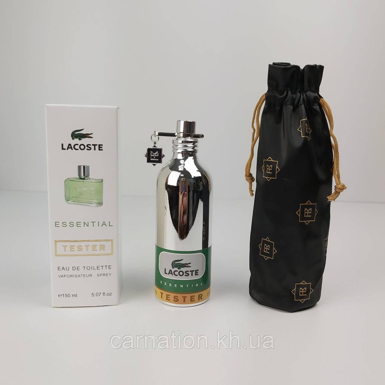 Тестер Lacoste Essential Pour Homme 150 мл