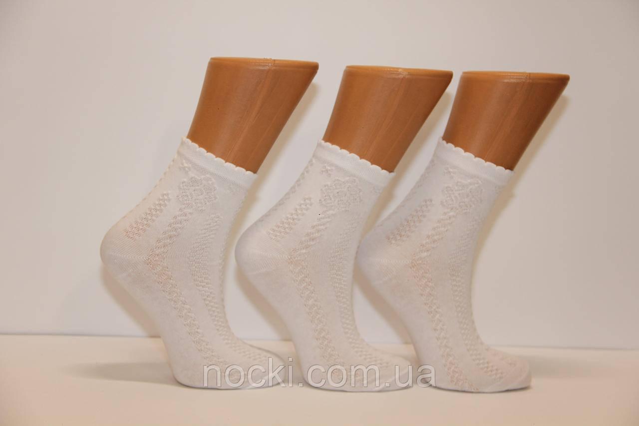 Детские носки ажурные белые ЧЕБУРАШКА 9,11