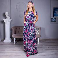 Молодежное платье-макси на сезон весна-лето-осень с цветами фуксия  44-46,48-50,52-54