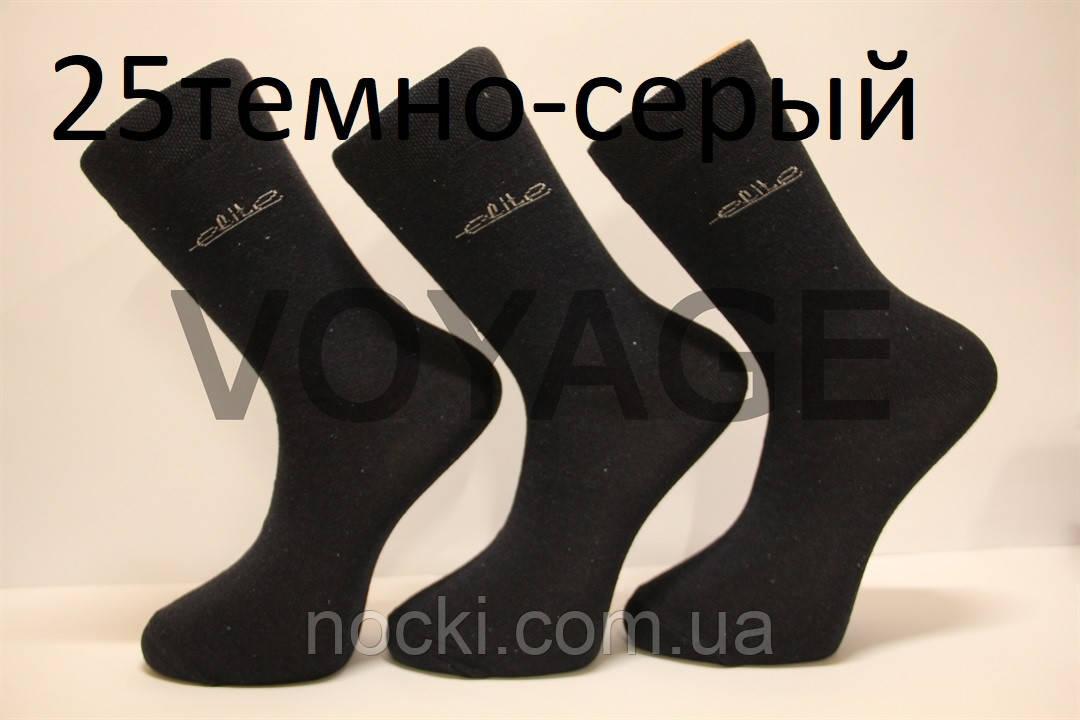 Мужские носки высокие стрейчевые Мод.600 25 черный