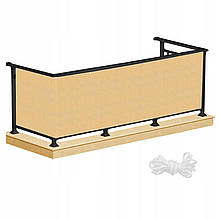 Ширма для балкона (балконний завісу) Springos 1 x 7 м BN1017 Biege