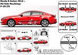 Молдинги на двері для Mazda6 4Dr SD (GJ1) 2012–2016, (GL) 2016+, фото 7