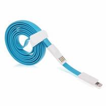 Высококачественный кабель Micro USB 2.0 ( 120см )