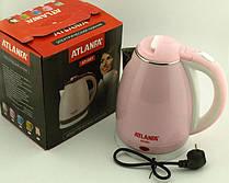 Электрочайник дисковый Atlanfa AT-H01 2л с нержавейки, розовый