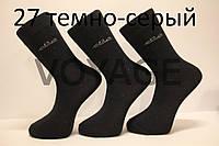 Мужские носки высокие стрейчевые Мод.600 27 темно-серый