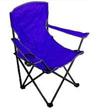 Кресло раскладное Паук R28837 55х55х95 см, синий