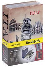 Большая книга - сейф Италия