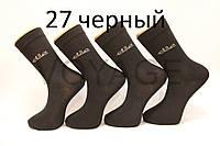 Мужские носки высокие стрейчевые Мод.600 27 черный