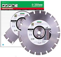 Отрезной сегментный диск  (абразив) 1A1RSS/С1N-W ABRASIVE 350x3,2/2,2х25,4-11,5-21-ARР 40х3,2х6+3 R165
