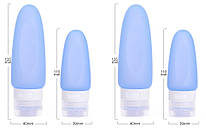 Набор емкостей силиконовых голубых (2шт - 89мл, 2шт - 60мл)