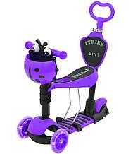 Самокат трехколесный iTrike Maxi 5 в 1 JR 3-026-B, фиолетовый