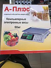 Весы торговые Весы торговые А-Плюс 50 кг