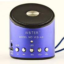 Мини портативная MP3 колонка от USB FM A9 Blue
