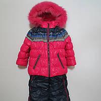Распродажа!Тёплый зимний комплект (куртка+полукомбинезон)для девочки р.122