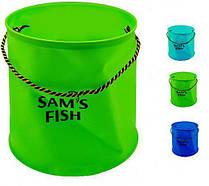Ведро рыболовное SF23877 ЭВА 35х35 см