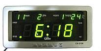 Часы Caixing CX-2158 с зеленой подсветкой, серебристые