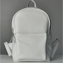 Кожаный рюкзак Jizuz Carbon E283711Wh, белый