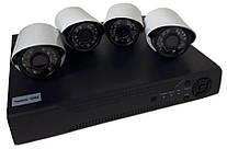 Комплект видеонаблюдения на 4 камеры UKC DVR KIT 520 AHD 4ch Gibrid 6932