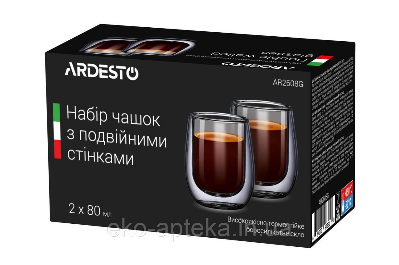 Набор стаканов  с двойным стенками для эспрессо 2*80мл