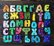 Магнитный Украинский алфавит (33 буквы)