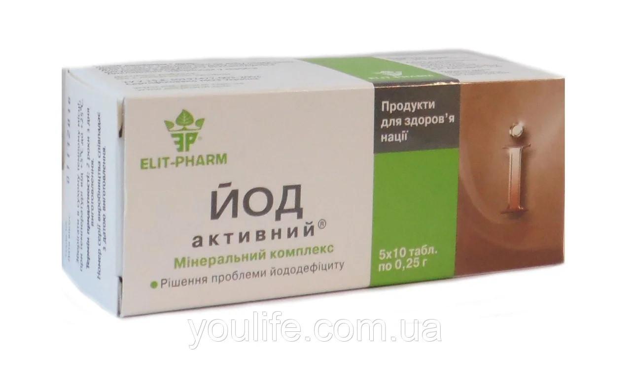 БАД Йод активный Элит-Фарм 50