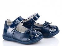Детские туфли Clibee на девочку. Цвет синий. Размер 20-25.