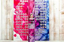 Скретч постер игра My Poster Sex edition UKR/ENG в тубусе