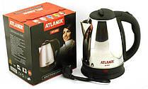Электрочайник дисковый Atlanfa AT-H02 2л с нержавейки