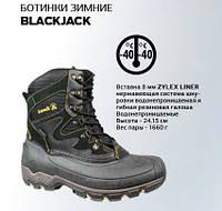 Ботинки зимние Blackjack (-40°) WK0075BLK