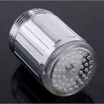 Подсветка для крана