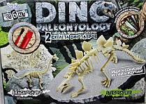 Набор для проведения раскопок DINO PALEONTOLOGY, Стегозавр
