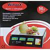 Весы Wimpex до 50 кг, фото 3