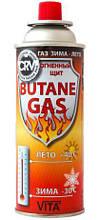 Газовый баллон VITA 220 гр (CRV) антивзрыв