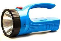 Фонарь аккумуляторный YJ-2833, синий