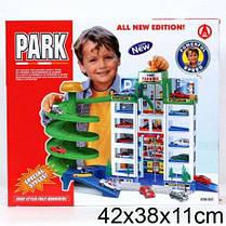 Детский игровой гараж паркинг 922R