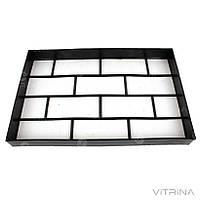 Форма для тротуарной плитки Клинкерный камень 40х60см (садовая дорожка из бетона)