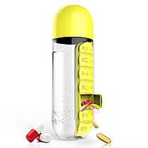 Бутылка для воды с органайзером для витаминов желтая