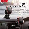 Держатель магнитный KONI STRONG KS-42 mini magnetic dashboard car holder, черный, фото 6